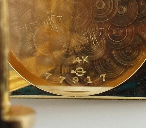 IWC Schaffhausen 14K Gold Men's wrist watch